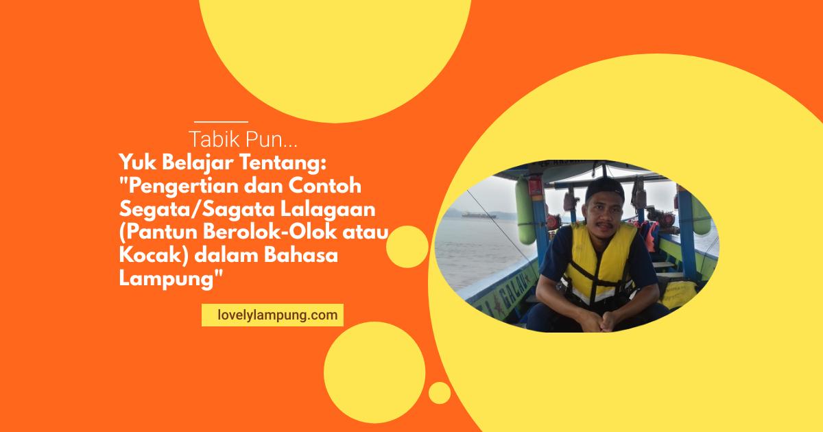 Pengertian dan Contoh Segata/Sagata Lalagaan (Pantun Berolok-Olok atau Kocak) dalam Bahasa Lampung